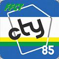 CYCLO-TOURISTES YONNAIS